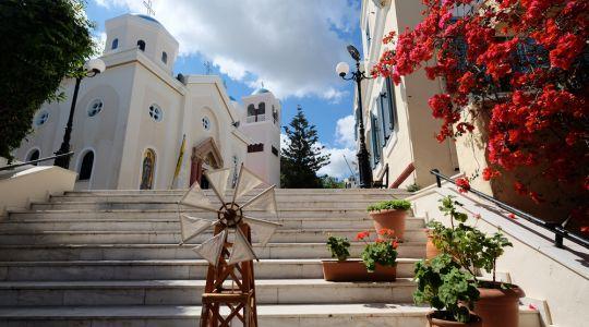 Graikija, Kosas