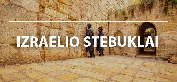 Izraelis (7n.) - atverkite kultūros lobių skrynią ir atraskite naujų paslapčių