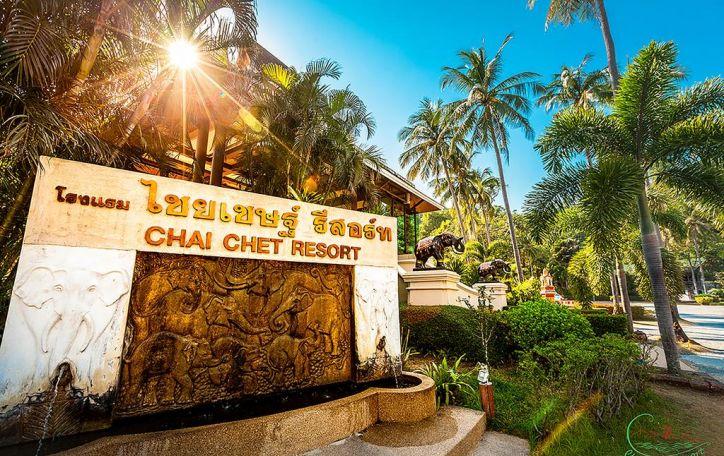 CHAI CHET 4* (5 naktys Čango saloje)